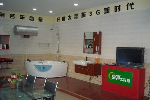 本店主要承接家用太阳能热水器,家庭热水中心,大型中央热水工程,太阳